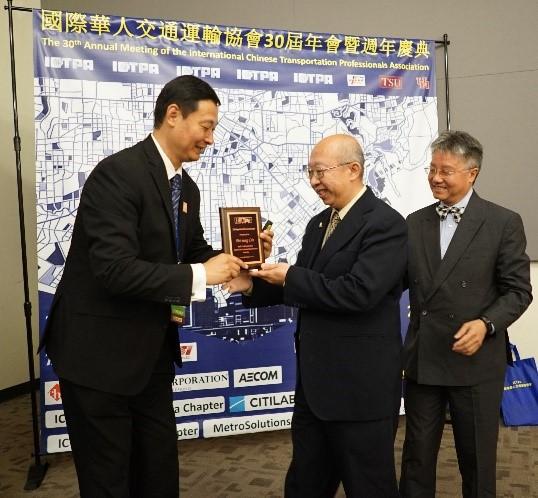 Dr. Lin receives ICTPA award
